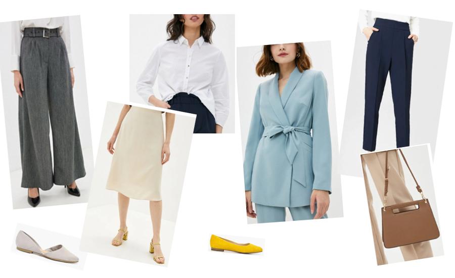 Подборка офисной одежды от стилиста